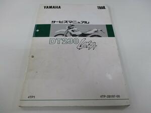 中古 ヤマハ 正規 バイク 整備書 DT230ランツァ サービスマニュアル 正規 配線図有り 4TP 4TP1 LANZA jd 車検 整備情報