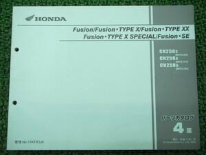 中古 ホンダ 正規 バイク 整備書 フュージョン X XX SP SE パーツリスト 正規 4版 MF02-200 210 220 KFR VX