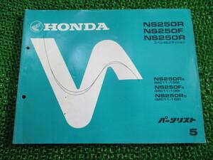 中古 ホンダ 正規 バイク 整備書 NS250R F SE パーツリスト NS250R/NS250F/SE正規 5版 MC11-100 102整備に スペシャルエディション JD