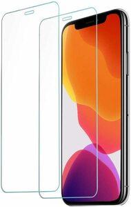 送料無料★iPhone X/XS -5.8 強化ガラス 2枚セット 液晶保護フィルム スマホ アイフォン 画面保護 気泡ゼロ ガラスフィルム 9H 0.3mm