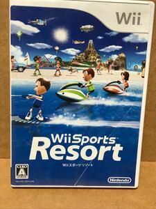 Wiiスポーツ リゾート
