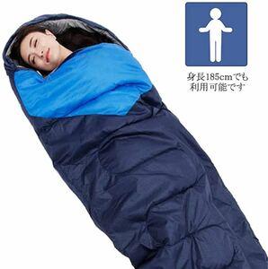シュラフ  寝袋 軽量 保温 防水 アウトドア キャンプ