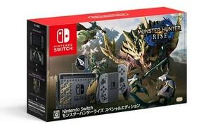 モンハンライズスペシャルエディション Nintendo Switch本体同梱版新品未開封