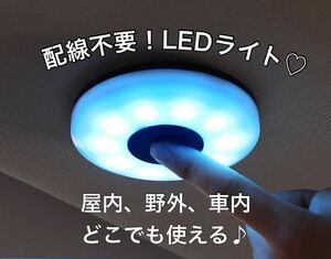 【送料無料】LEDライト ルームランプ 車内灯 室内灯