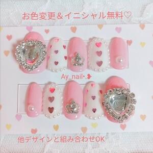 #052 量産型 ネイルチップ ピンク ハート オーダー チャーム 王冠 白