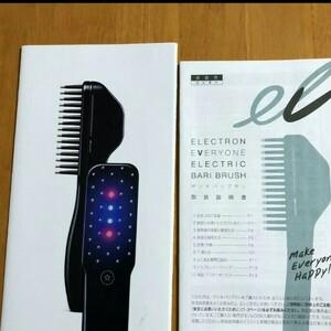 電気デンキバリブラシ☆新品専用ローション付き