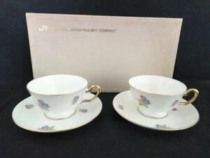 ◆未使用◆OKURA OAC 大倉陶園 JR東海 企業名入り りんどう 金彩 花柄 ペアカップ&ソーサー 美麗 清潔 貴重