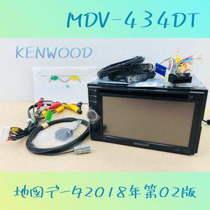 管w210342-02 最新地図2019年春 MDV-434DT 彩速 メモリーナビ フルセグ 地デジ DVD CD SD USB ケンウッド KENWOOD 新品フィルム 動作品 (8