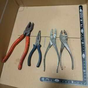 電工ペンチ ラジオペンチ プライヤー まとめて 4本 工具 道具 送料370-FUJIYA 1050電気工事 日曜大工 切断 曲げ 加工 工作 工事