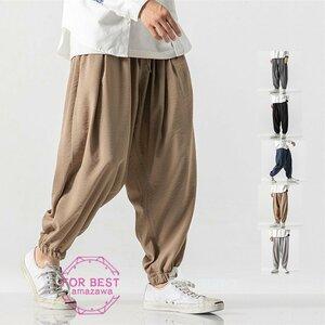 テーパードパンツ メンズ ワイドパンツ リブパンツ テーパードパンツ メンズ ワイドパンツ リブパンツ カジュアル 大きいサイズ 防寒 春