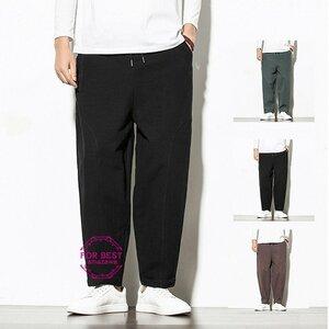 ロングパンツ メンズ テーパードパンツ カジュアルパンツ ロングパンツ メンズ テーパードパンツ カジュアルパンツ 紳士パンツ きれいめ