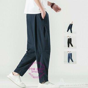 テーパードパンツ メンズ ロングパンツ ゆったり 涼しい テーパードパンツ メンズ ロングパンツ ゆったり 涼しい カジュアルパンツ 大き