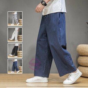 テーパードパンツ メンズ ストライプ柄 ワイドパンツ テーパードパンツ メンズ ストライプ柄 ワイドパンツ カジュアル 綿麻パンツ 涼しい