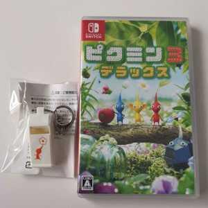 Nintendo Switch ピクミン3 デラックス ホイッスル 笛 キーホルダーニンテンドースイッチ Switchソフト