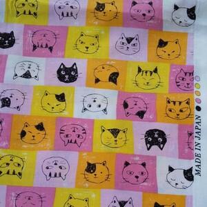 猫の顔(ピンク系) 生地 ハギレ