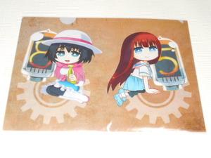 STEINS; GATE 0 Clear File Mayuri Shiina & Kaori Shiina Steins Gate ★ New Unopened