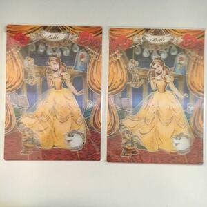 ディズニー美女と野獣ベル姫 3Dポストカード2枚セット
