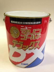 送料込み 船底塗料「ニューマリンゴールドDX ホワイト 4㎏ 」中国塗料