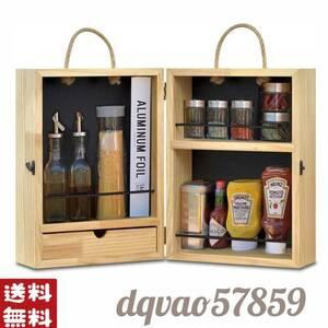【大型】木製スパイスボックス FIELDOOR アウトドア キャンプ BBQ キッチン 調味料 クッキングツール ケース 収納