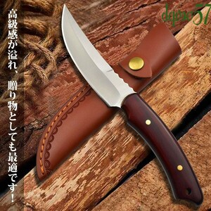 木製 ローズウッド ハンドル レザー シース ステンレス鋼 ナイフ / 錆びにくい アウトドア キャンプ 釣り 料理 サバイバル