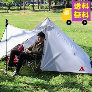 ソロ キャンプ 初心者 ワンポール テント / ソロ キャンプ テント 1人用 1人 コンパクト 軽量 設営簡単 アウトドア ツーリング