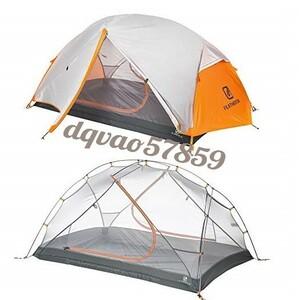 【アメリカで累計売上4億円!!】高品質 ツーリングテント 2人用 グランドシート 付属 / 軽量 防水 コンパクト ソロ キャンプ テント