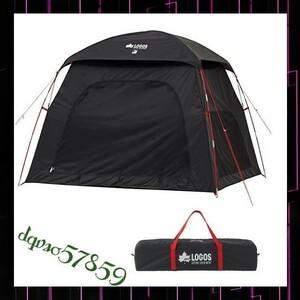 ロゴス LOGOS スクリーンシェード Black UV / 簡単設営 昼寝や着替えにも最適 タープ テント ドームテント