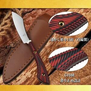 D2鋼 ナイフ フルタング シースナイフ / 小型 シースナイフ キャンプ 釣り バーベキュー 狩猟 テーブルナイフ