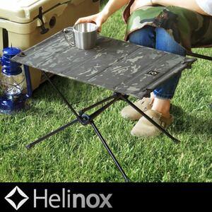 【希少】新品 マルチカモブラック ヘリノックス Helinox タクティカルテーブル M 19755011