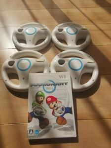 Wiiマリオカート& ハンドルセット