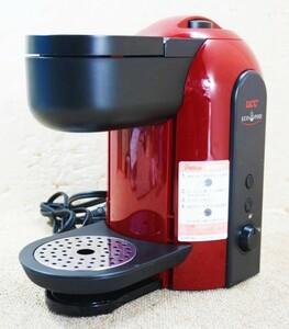 お家でゆっくり手軽に美味しいコーヒーをドリップUCC エコポッド抽出機 コーヒーメーカー EP3殺菌消毒を丁寧に行っております