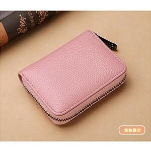 ピンク カードケース