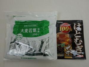 未開封 山本漢方製薬 野菜不足の改善に 大麦若葉 青汁 100% 粉末 3g×22パック おまけ付き