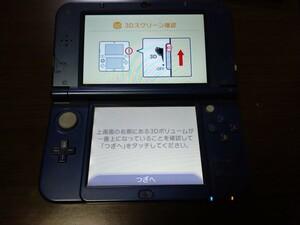 ニンテンドーNEW 3DS LL 本体 メタリックブルー