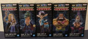 ワンピース ワールドコレクタブルフィギュア ワーコレ 百獣海賊団2