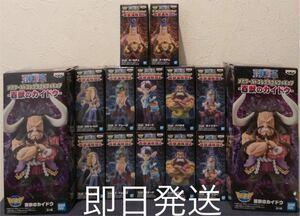 ワンピース ワールドコレクタブルフィギュア ワーコレ 百獣海賊団 コンプリート 百獣海賊団2 カイドウ