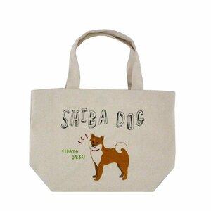 トートバッグ 柴田さん えいごでしばたさん 柴犬 ミニトートバッグ お散歩バッグ お散歩やお弁当にピッタリ 英語
