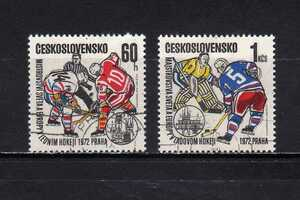 20E113 チェコスロヴァキア 1972年 アイスホッケー世界・欧州選手権大会 2種完揃 使用済