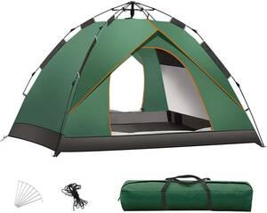 【大特価】テント ワンタッチテント 2-4人用 防風防雨 UVカット加工 設営簡単 キャンプテント 携帯便利 軽量 耐水 収納ケース付
