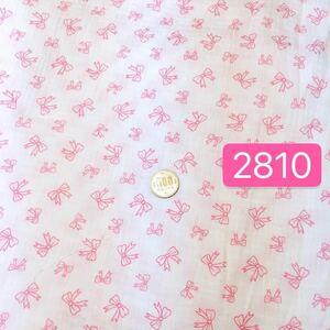 2810/リボン ダブルガーゼ布生地綿、コットン100% ハンドメイド