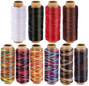 【送料無料】RMTIME 蝋引き糸 ロウ引き糸 ワックスコード 手縫い 手芸 紐 DIY レザークラフト糸 直径1mm 10個セット 各50m