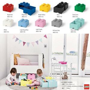 送料無料 LEGO BRICK DRAWER4 レッド ブルー イエロー ブラック グリーン ホワイト パープル 他 片付け箱 レゴブロック 収納BOX 積み重ねok