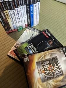 PS2ソフト 詰め合わせ
