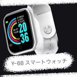 スマートウォッチ Y-68血圧計 歩数計 スマートブレスレット 心拍計 最新版 IP67 活動量計 Android 多機能
