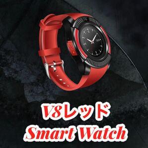 スマートウォッチ V8レッド腕時計 SIMカード ブラック PHASE MISFIT GEAR スマートブレスレット 多機能 高性能