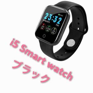 スマートウォッチ i5ブラック 高性能 多機能 スマートブレスレット