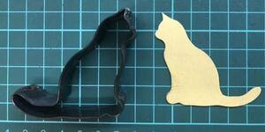 ネコ横と ネコ後ろ姿の抜き型  オーダーメイド レザークラフト