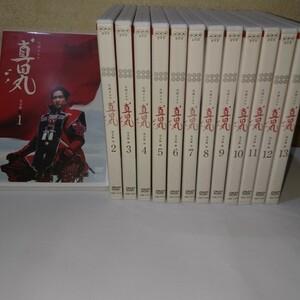 大河ドラマ 真田丸 完全版 DVD 全13巻 完結セット 堺雅人 長澤まさみ