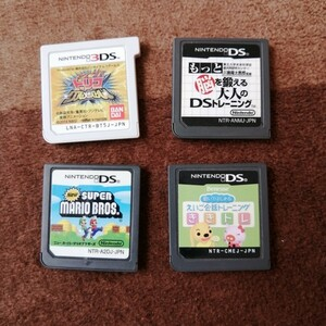 ☆DS、3DSソフト☆4個セット(ケース無し)スーパーマリオブラザース、トリコ他