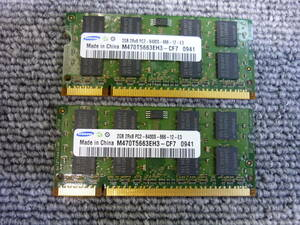■[返品返金可]SAMSUNGノート用メモリ基板 PC2-6400S 2GB2枚組 動作未確認 中古品 複数入札可能 クリックポスト発送■